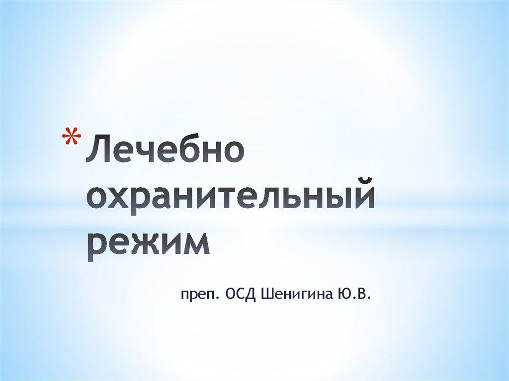 arbeitsbuch der jahresabschluß teil 1 grundlagen des handelsrechtlichen jahresabschlusses in strukturübersichten
