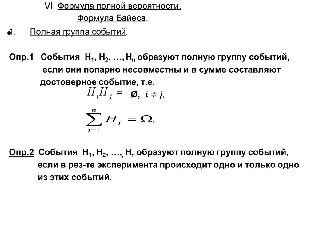 Формула байеса онлайн калькулятор [PUNIQRANDLINE-(au-dating-names.txt) 27