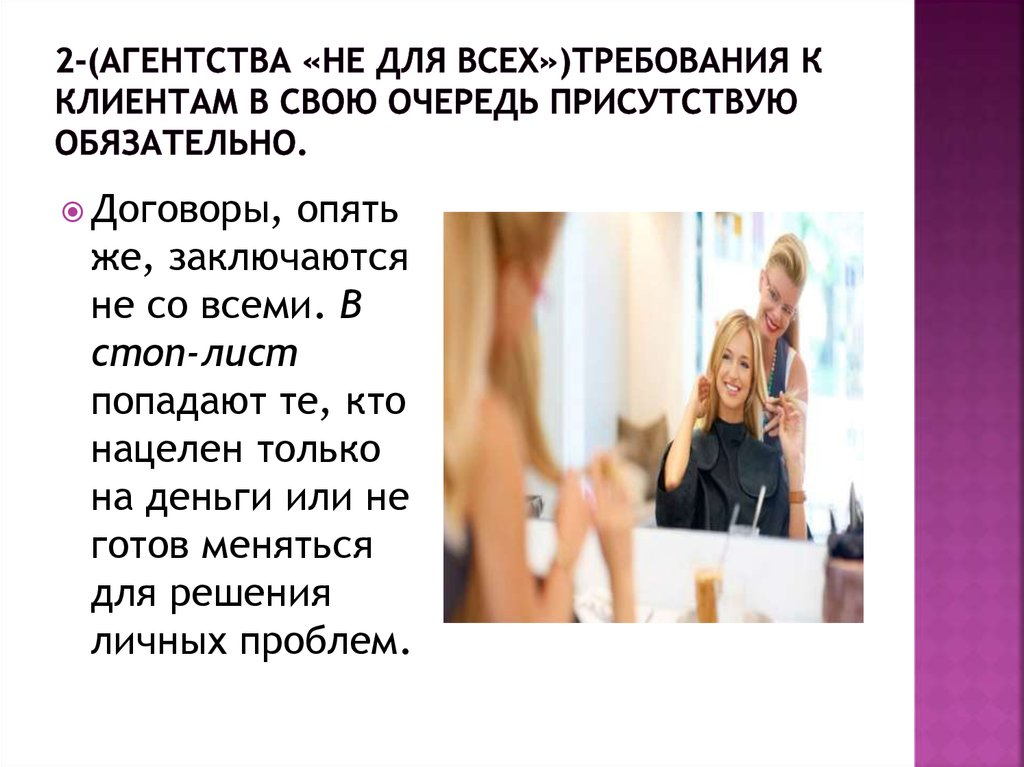 статусы объявления о знакомстве брачные