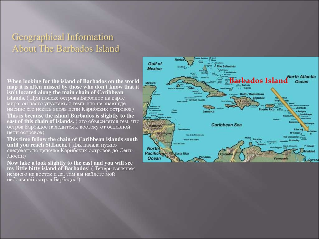 Geographical Information About The Barbados Island