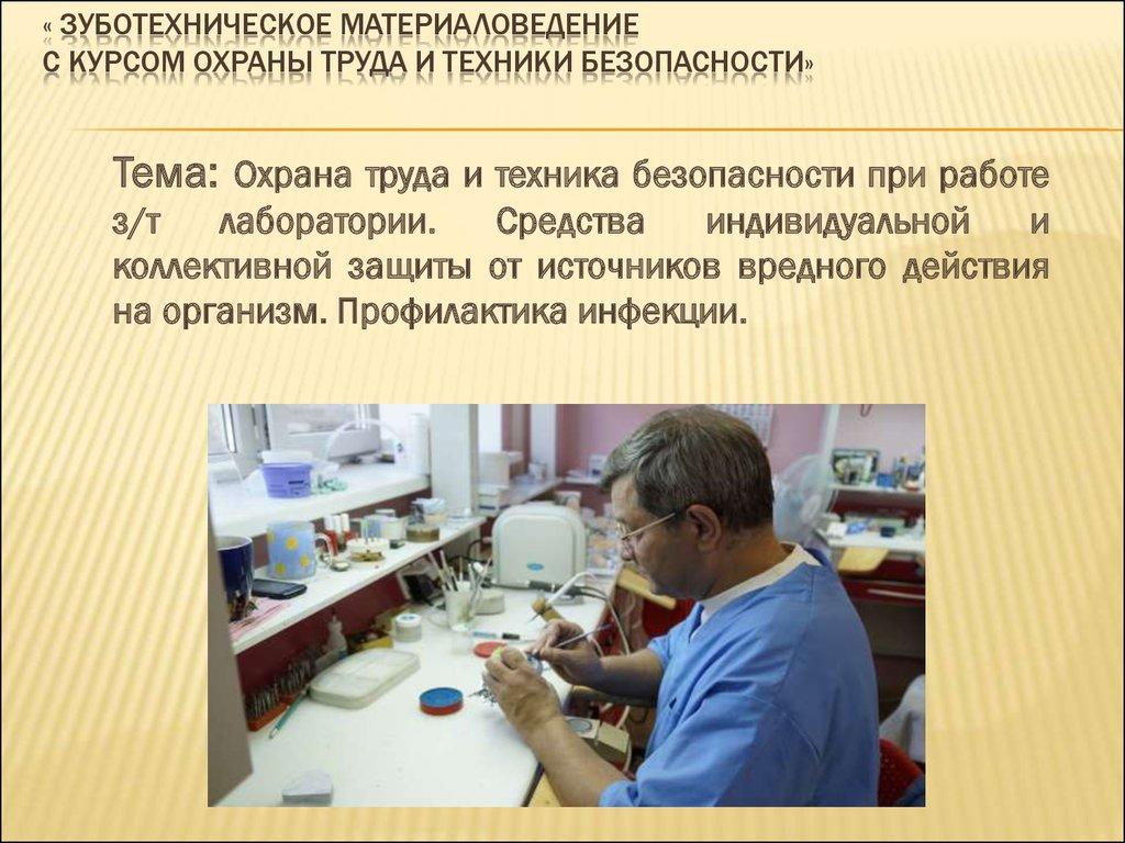 novjobru  Работа в Великом Новгороде