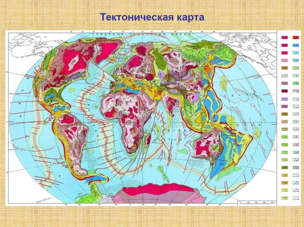 лечить или карта мира с разломами земной коры гардеробе каждой