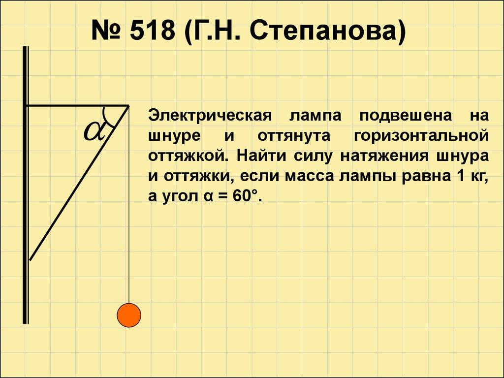 Решение задач на статику физика 10 класс томск тпу решение задач