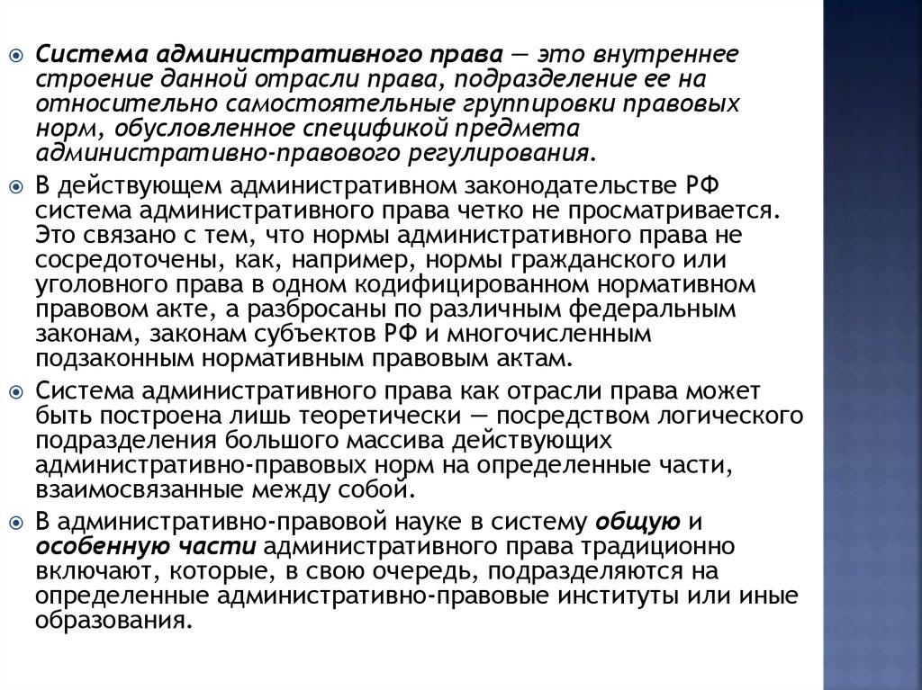 Пошаговая инструкция заполнения одв 1 пфр