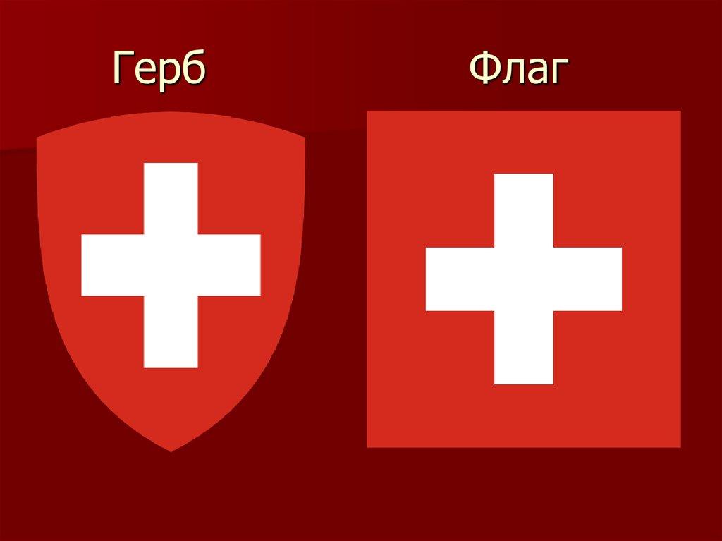 Львов - день города 2018. Львов - герб и флаг