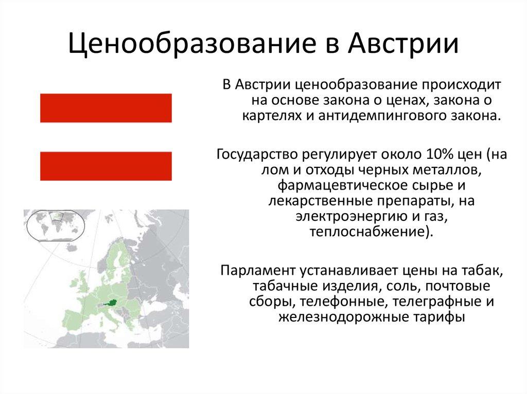 Табачные изделия ценообразование жидкость для электронной сигареты купить в новосибирске