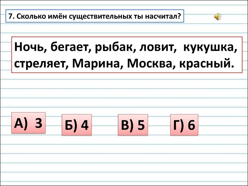 Контрольный диктант Работа над ошибками Тестовая работа Урок  12