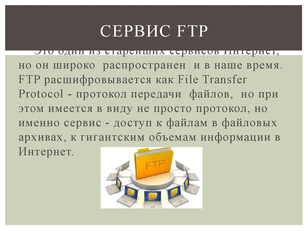 ftp voting system Regarding the administration of elections and technology, a survey of counties information regarding the cost to administer elections and to improve, upgrade, modernize or replace election system technology.