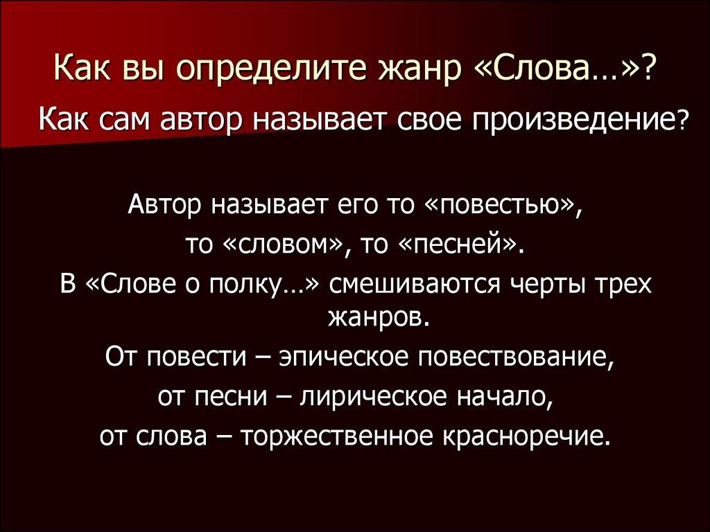 публикации сообщений в чем актуальность памятника слова внаши дни аппарат