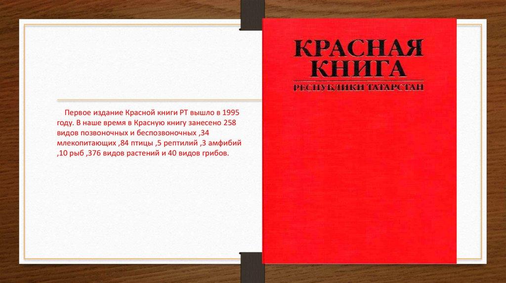 Общие сведения о парке  Национальный парк Нижняя Кама