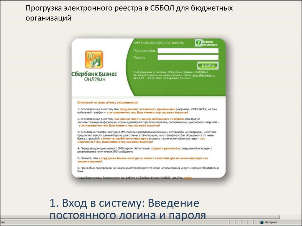 Русские блядушки отдыхают, руске відео порно за деньги