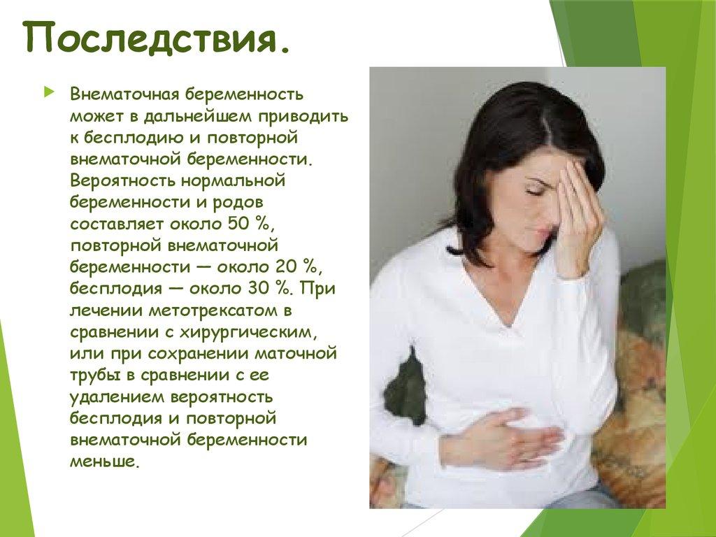 анемия при беременности курсовая работа список литературы