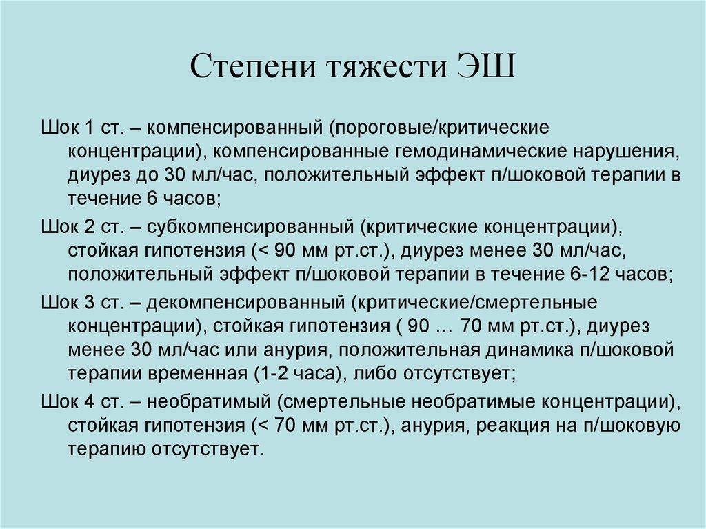 view Справочник КОНРОС \'\'Монеты РСФСР, СССР и России 1921 2009 годов\'\' ноябрь 2009