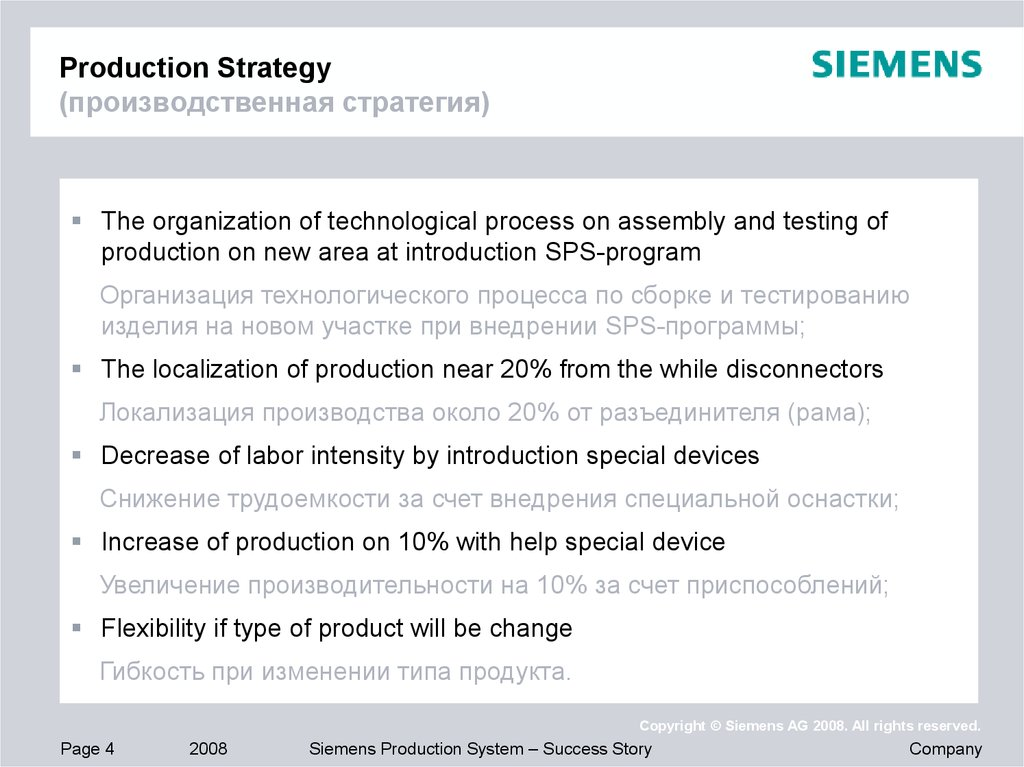 production strategy A level production strategy relies on a constant output rate and capacity while varying inventory and backlog levels to handle the fluctuating demand pattern describe why or why not a pure service industry (eg accounting or law firms) may or may not be able to implement this type of technique.