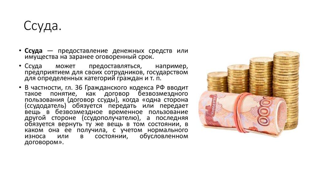 Кредит пенсионерам неработающим в банке