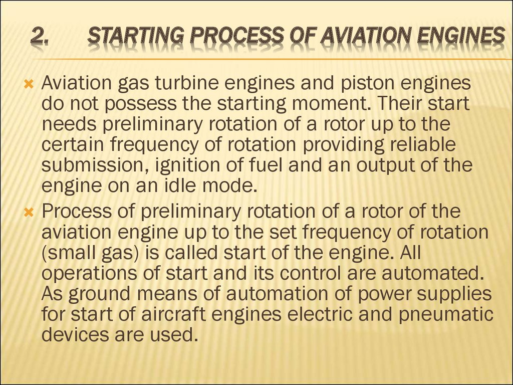 2. Starting process of aviation engines
