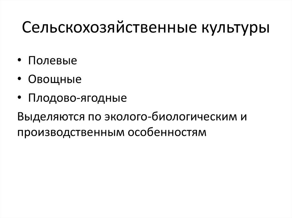 read Automata, Languages