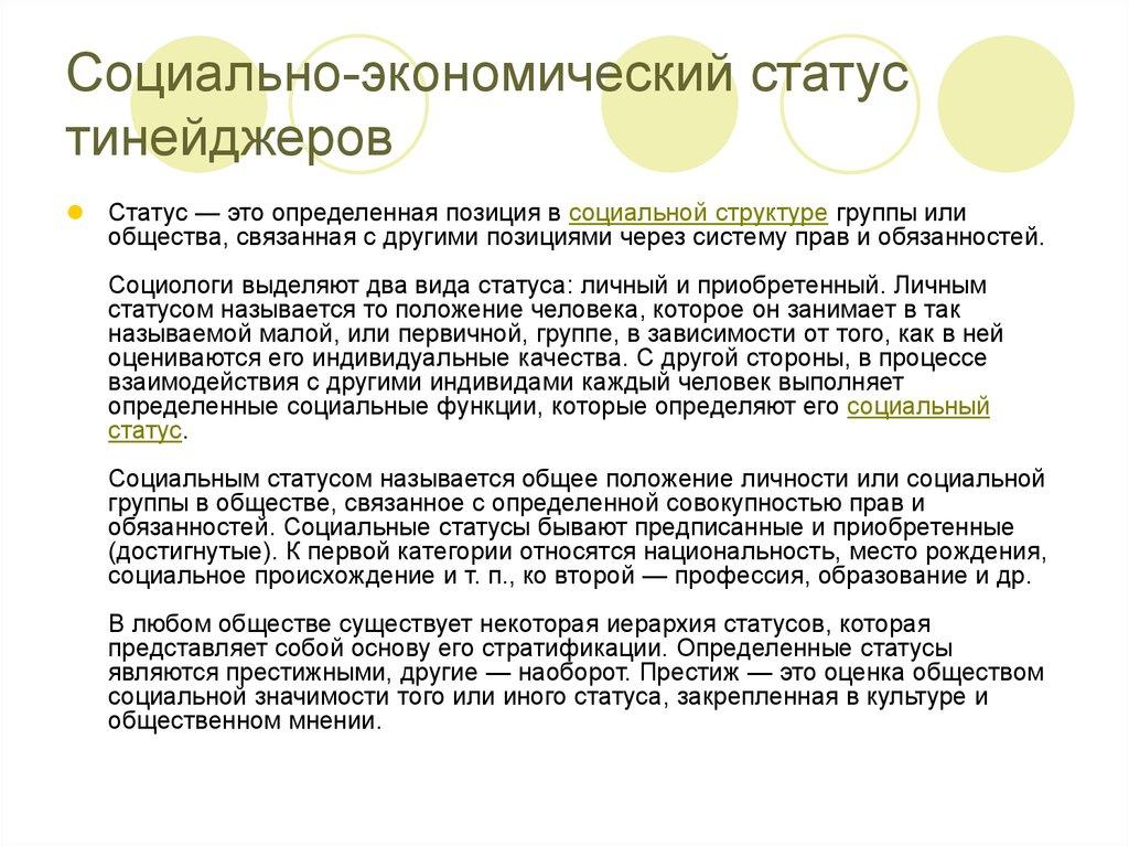 совкомбанк кредит наличными онлайн заявка оформить оренбург
