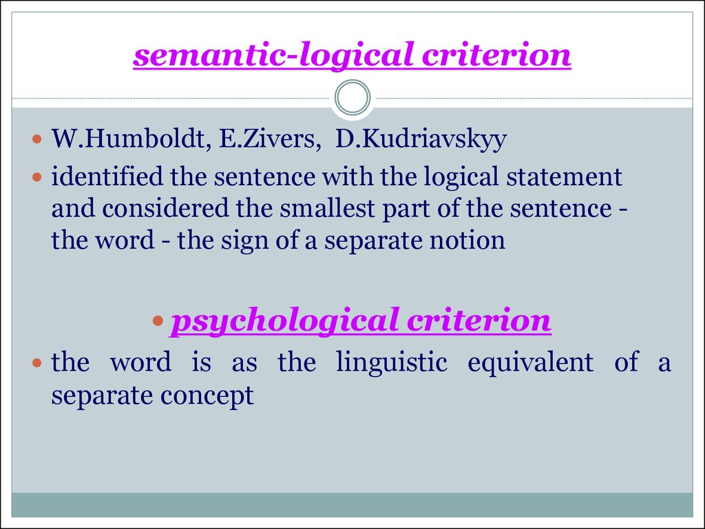 semantic-logical criterion