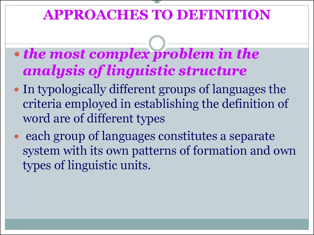 Ф APPROACHES TO DEFINITION