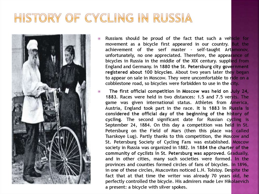 History of cycling in Russia