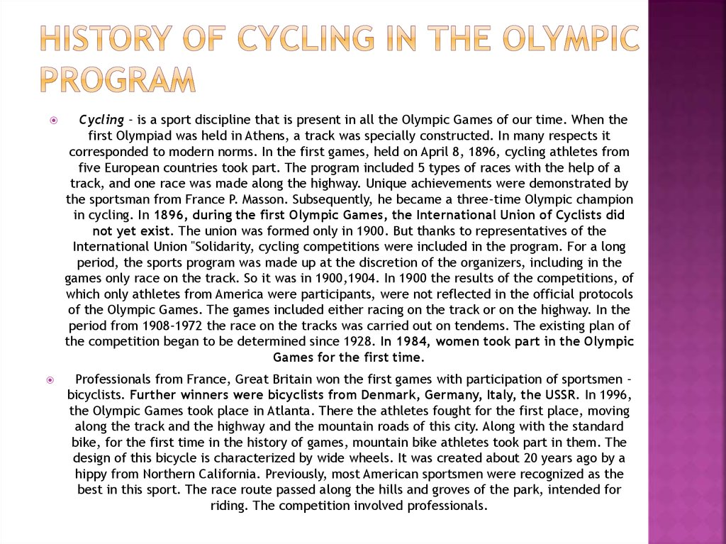 History of cycling in the Olympic program