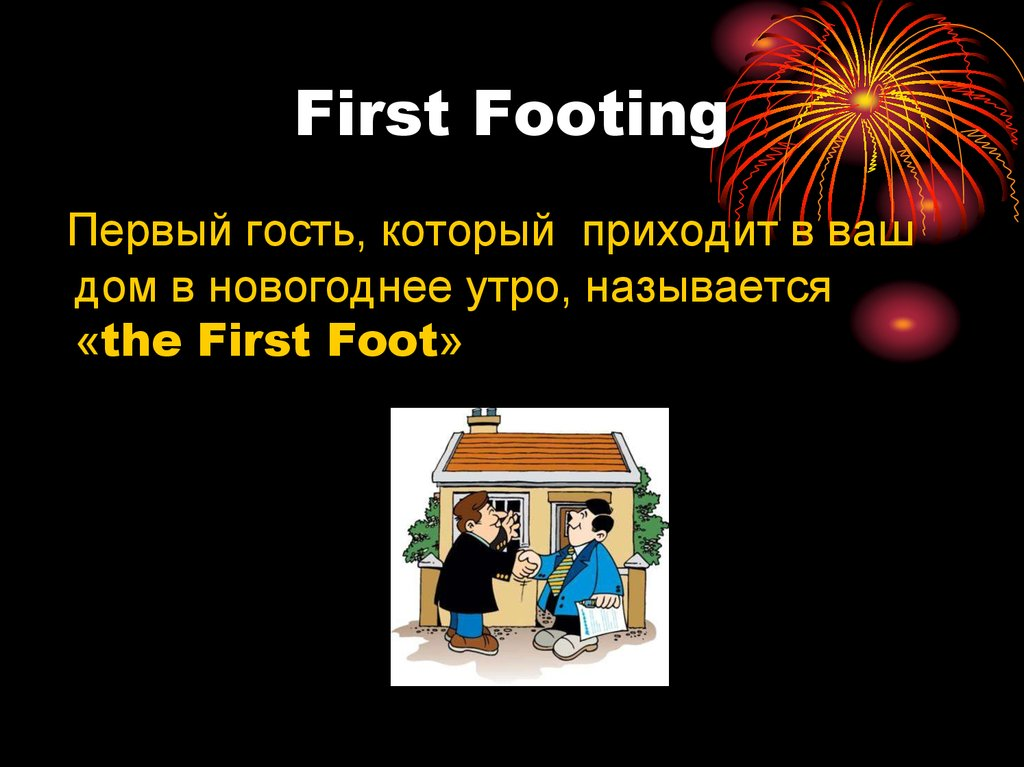 First Footing