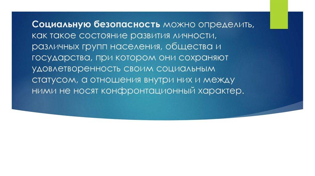 book Морская микробиология