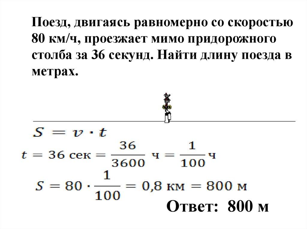 Решение задач за секунду решение методом потенциалов транспортная задача