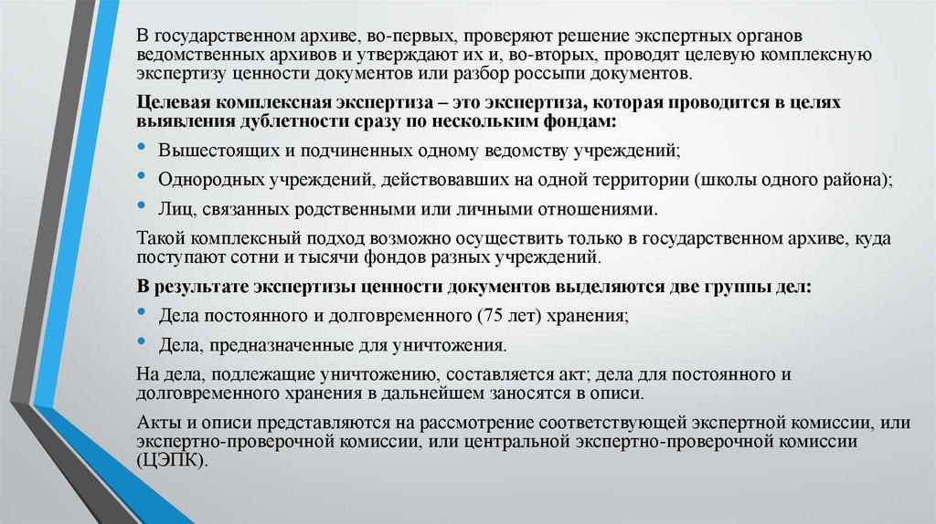 прием макулатуры новокуйбышевск