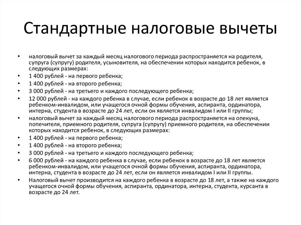 Галина , 7 апреля  используется для индексации зарплаты.
