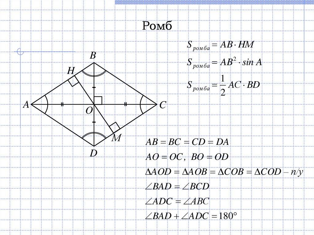 Задачи егэ по геометрии 2016 с решениями решение задач по непрерывной случайной величине