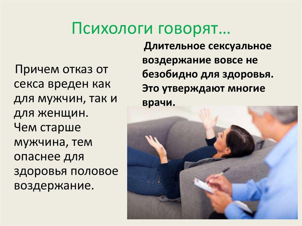 Воздержание приводит к простатиту рецепты от простатит