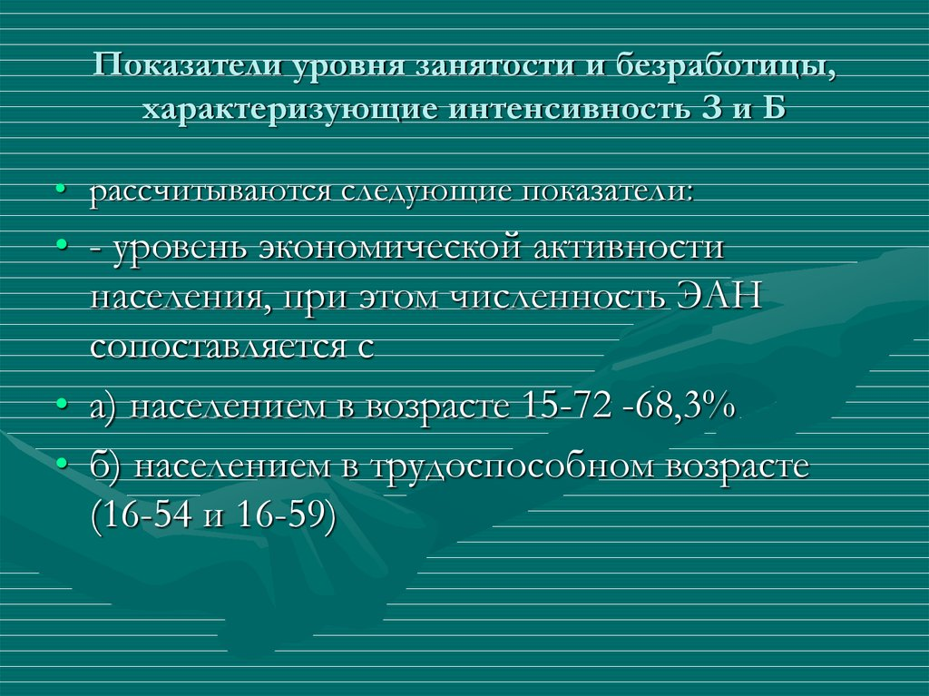 Тинькофф банк кредитная ставка в процентах