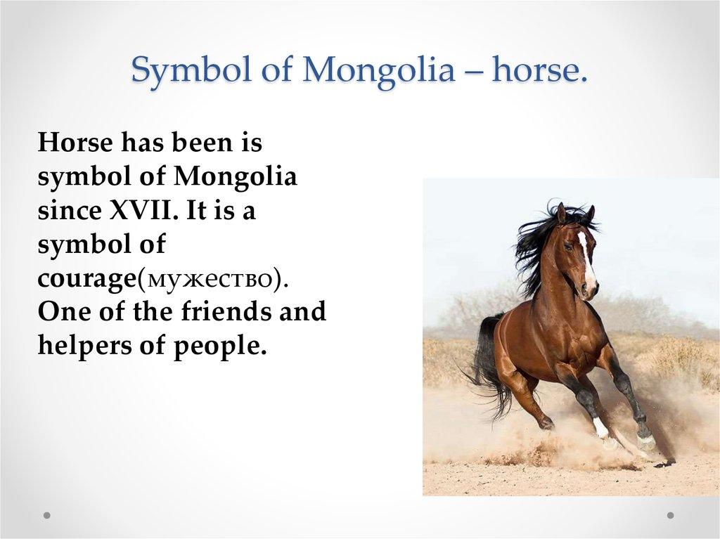 Symbol Of Mongolia Online Presentation