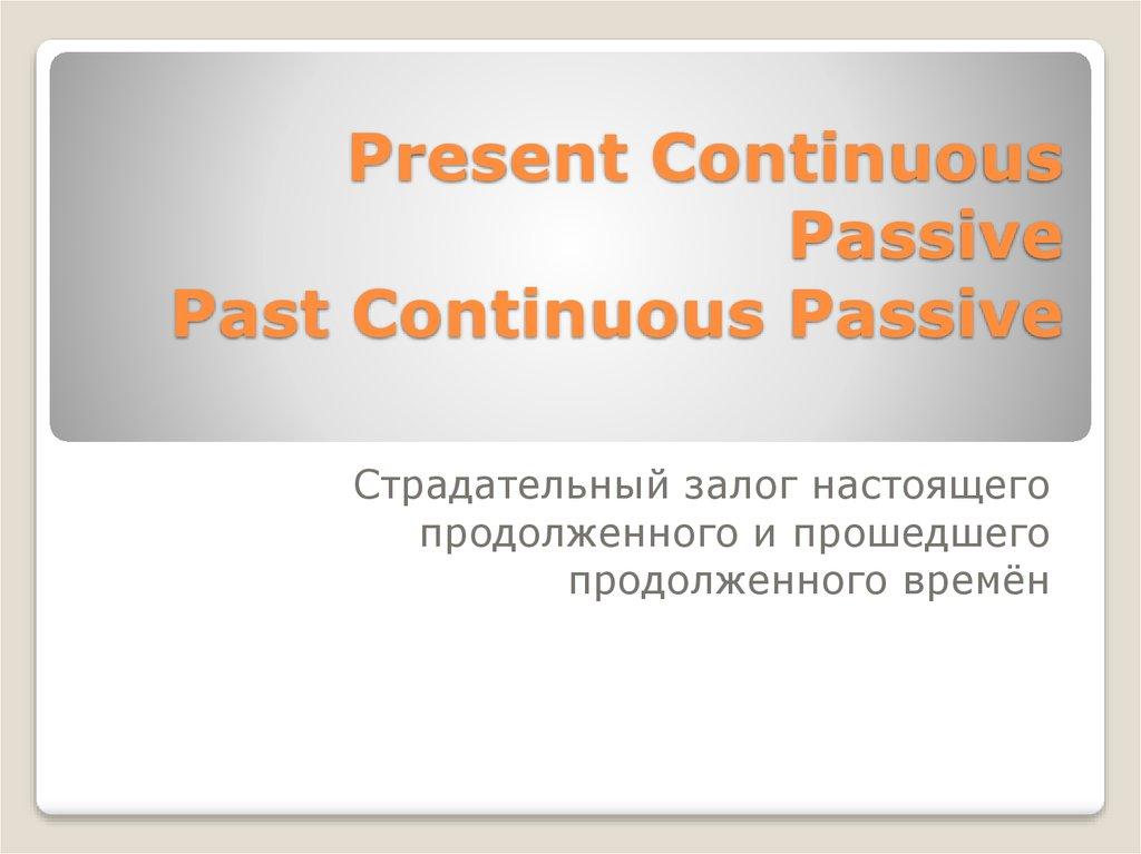 Present continuous passive past continuous passive