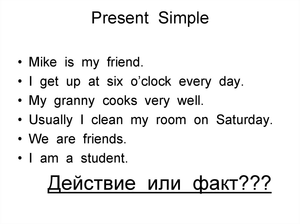 Youre Lying a Game to Practise Present Perfect Simple