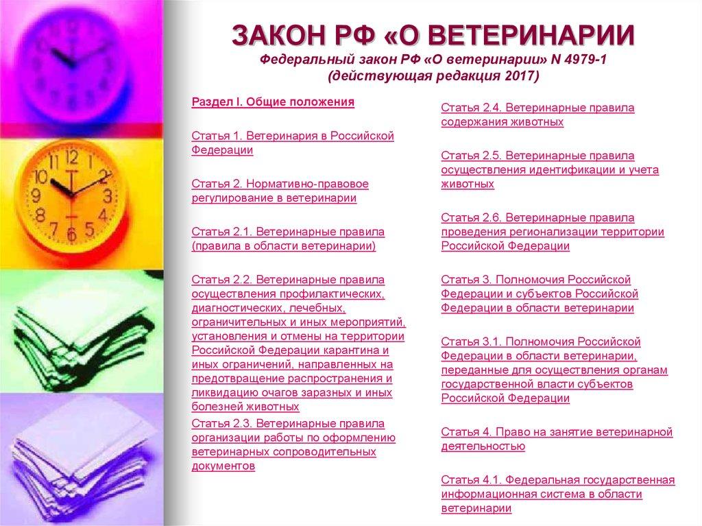 Получить внж гражданину белоруссии в браке с россиянином