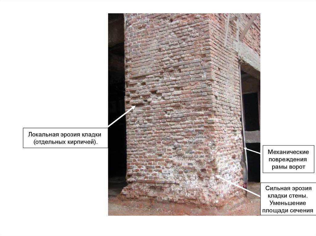 Вывалы бетона расшифровка бетонных смеси