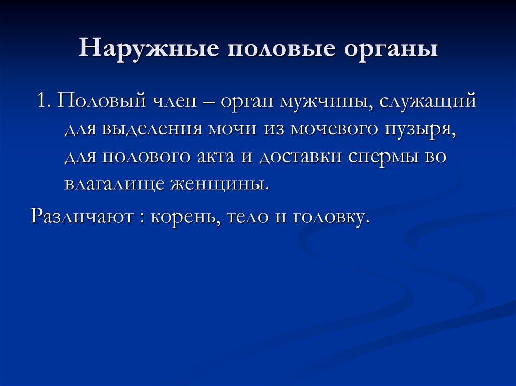 palchikami-pizde-foto-polovih-organov-zrelih-molodoy-dlinnonogoy-shlyuhoy