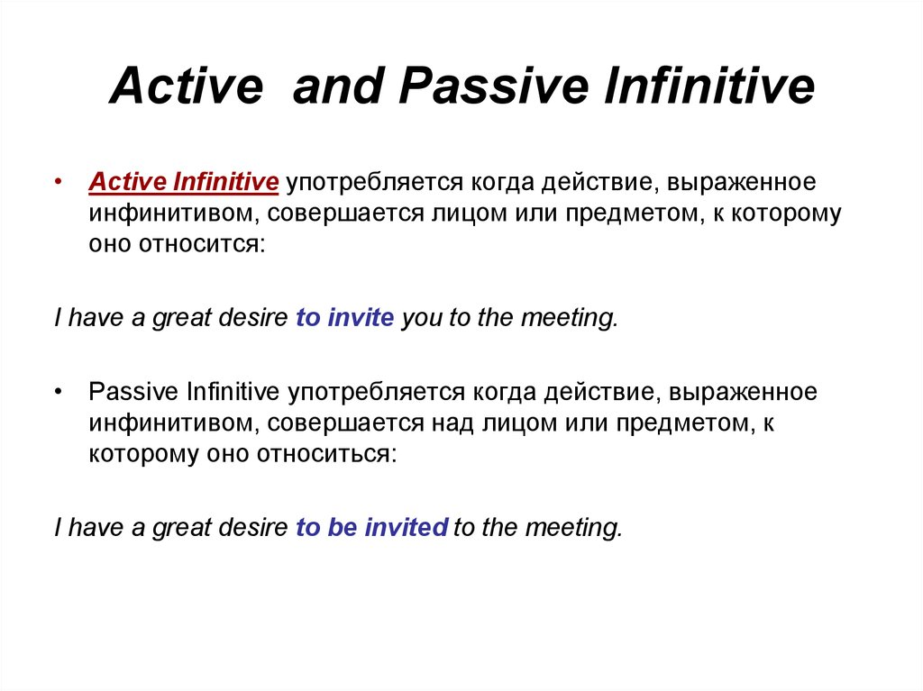Active and Passive Infinitive