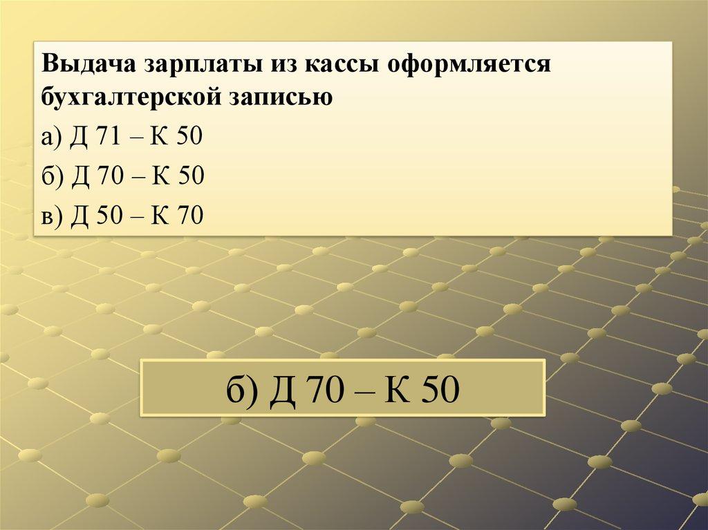 регистрация ип ломоносовский район