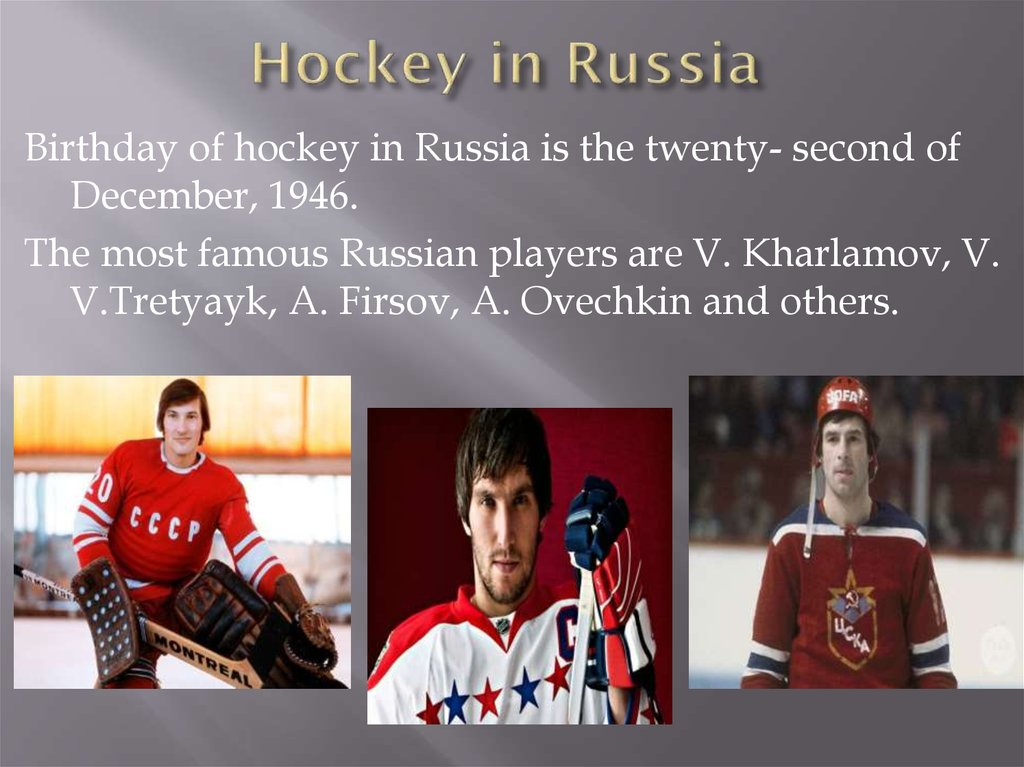 Hockey in Russia