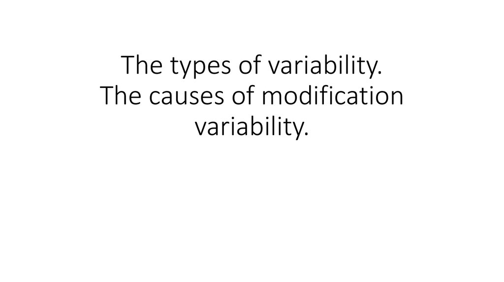 The types of variability. The causes of modification variability.