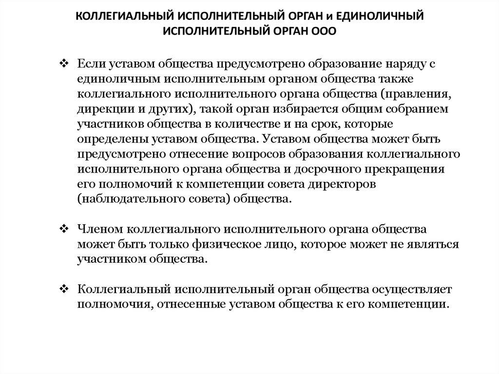 КПК Центральная сберкасса офисы закрыты, отзывы и форум