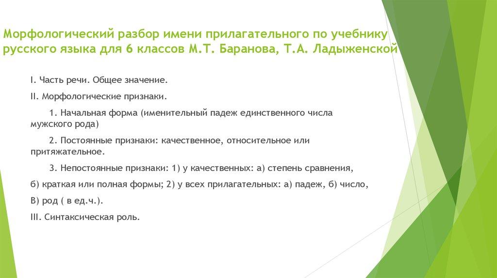 Автовокзал брянск официальный сайт расписание