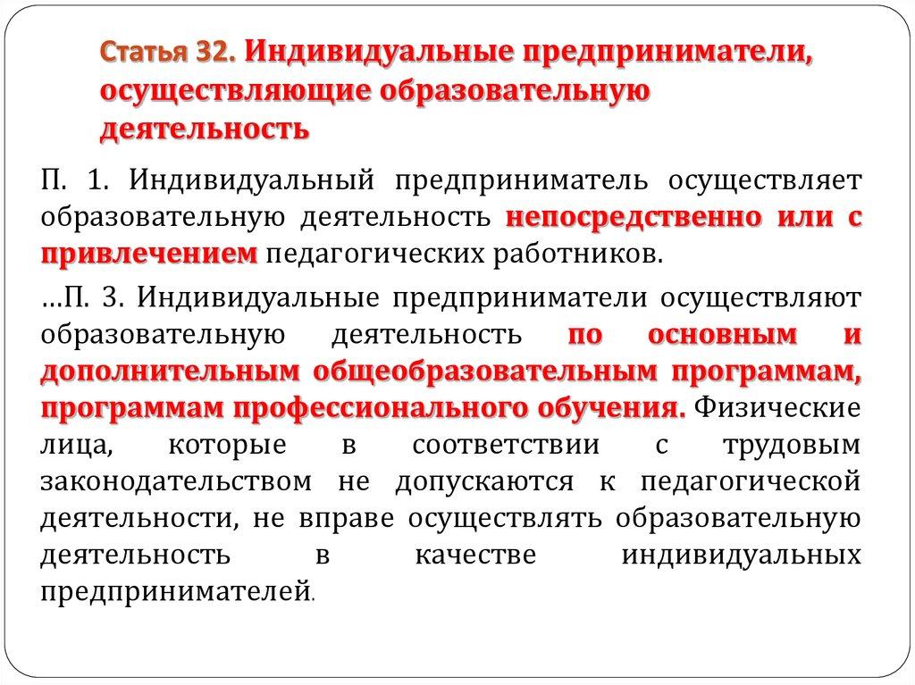Декриминализация 157 ст