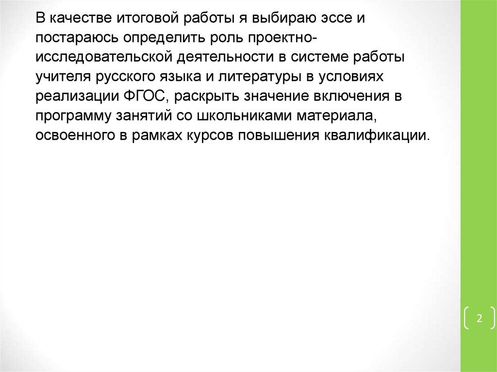 dvigatel-remont-sochinenie-po-russkomu-na-temu-moe-pokolenie-vibiraete-uchebniku-angliyskogo