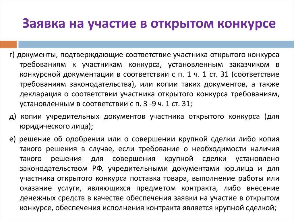 комиссия ввк мвд челябинск