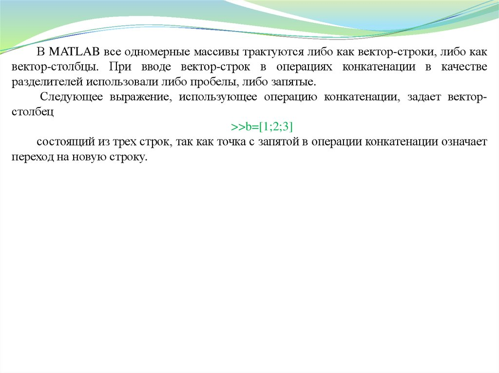 Муравьиная 643